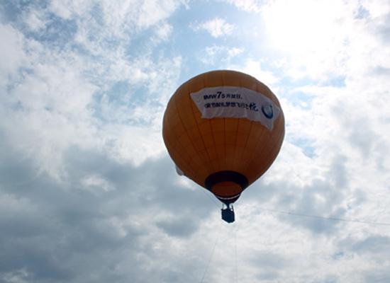 手绘t恤活动气球布置