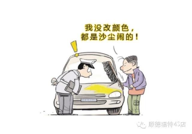 大风天 汽车行驶和保养注意事项