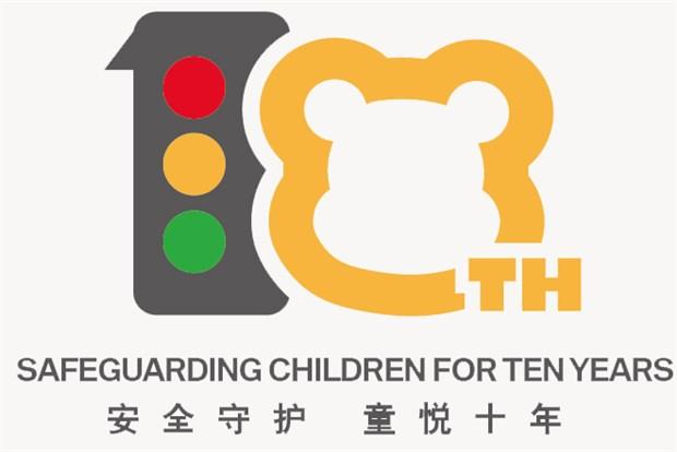 2014惠州合宝bmw儿童交通安全训练营